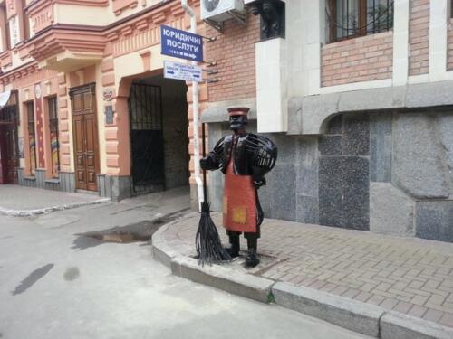 Двірник на Дворцовій