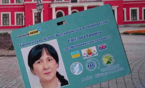 Svitlana Gryshchuk